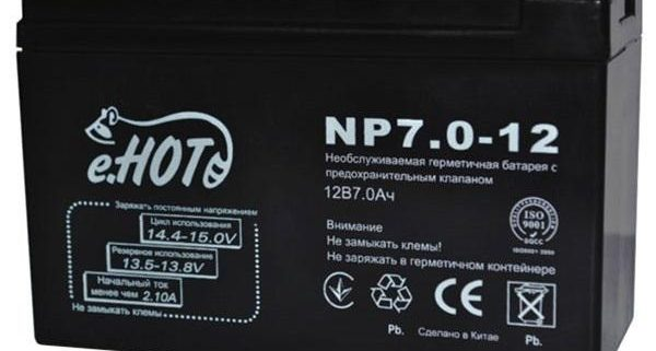 w600-h600-m1-full_Enot-12__-7-____-_NP7.0-12_
