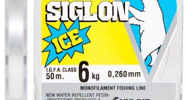 w600_h600_m1_Sunline Siglon Ice 16580319