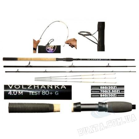 volganka_master-4m-700x700