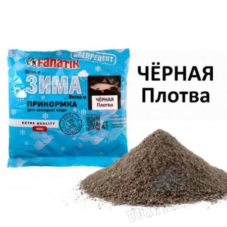 chernaya_400-500x500