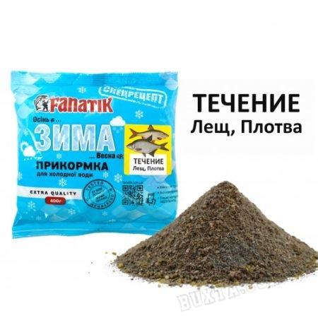 techenie_400-500x500