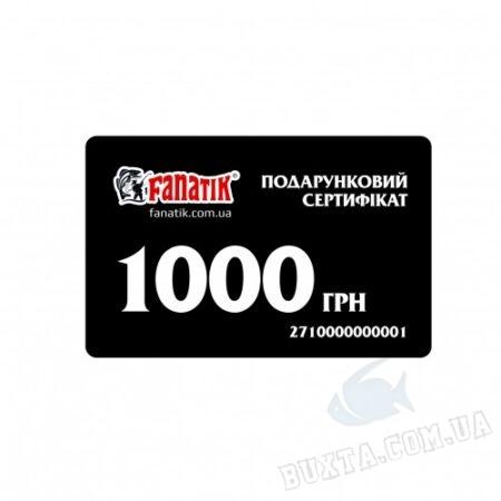 1000_ser-500x500
