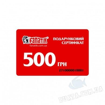 500_ser-500x500