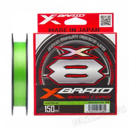 xbraid_braid_cord_x8_150m_100165mm_20lb91kg_902396579003 (1)